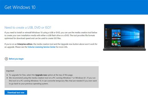 How to get Windows 10 Anniversary Update   How to install