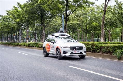 Didi Launches Its RoboTaxi Services In Shanghai - Automacha