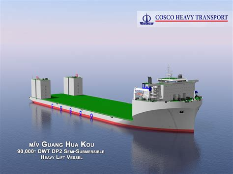 GSI Cuts Steel on COSCO's Heavy Lift Competitor to the